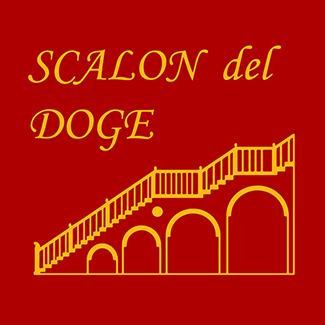 Scalon Del Doge